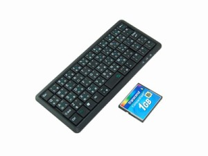 small-usb-keyboard_2