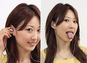 controador-fascial-ipod